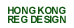 Hong Kong Reg Design